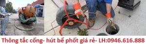 thong tac cong hut be phot tai duong buoi